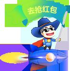 滨州网络公司